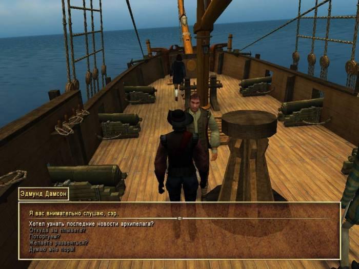 FAQ по игре КВЛ Город потерянных кораблей FAQ по Корсары Возвращение.