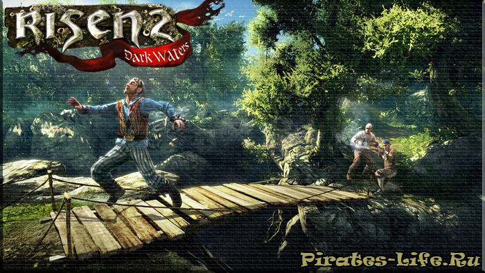 Risen 2: Dark Waters Арт